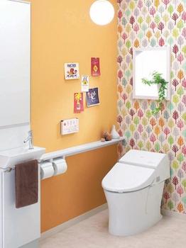 おしゃれなかわいいインテリアのトイレ.png
