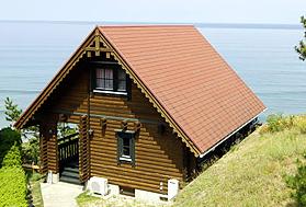海を一望できる最高のロケーションの家.png